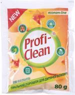 Пральний порошок універсал Profi-Clean Для дитячої білизни 0,08 кг