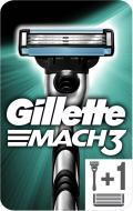 Станок для гоління Gillette Mach 3 зі змінними картриджами 2 шт.