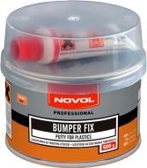 Шпаклівка для пластика NOVOL Bumper fix 0,5кг