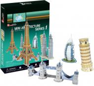 3D-пазл CubicFun Архітектура світу C056h