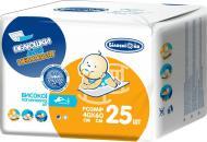 Пелюшки Білосніжка для немовлят гігієнічні 40х60 см 25 шт.