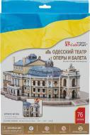 3D-пазл CubicFun Україна: Одеський театр опери та балету MC185h