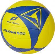 Мяч для пляжного волейбола Pro Touch 413466-900181 р. 5