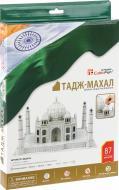 3D-пазл CubicFun Індія: Тадж-Махал MC081h