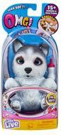 Іграшка інтерактивна Little Live Pets SOFT HEARTS Huskles 28919M