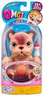 Іграшка інтерактивна Little Live Pets SOFT HEARTS Pierre 28917M