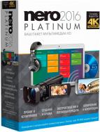 Мультимедійний пакет Nero 2016 Platinum Suite для 1 ПК (EMEA-12260000/1447)