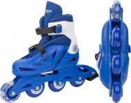 Роликові ковзани Extreme Motion RS16012  р. 31-34  синій