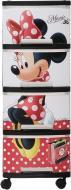 Комод пластиковий Curver 231494 на 4 шухляди Minnie Mouse 675x260x350 мм