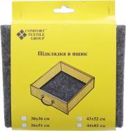 Вкладка у шухляду Comfort Textile Group 36x51 см повсть сірий 1 шт