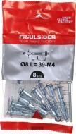 Анкер для гипсокартона 4x47 мм 1 шт М4x47 мм Friulsider
