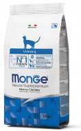 Корм Monge Cat Urinary 1,5 кг
