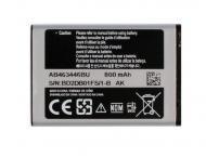 Батарея Samsung AB463446BU (2000000036380)