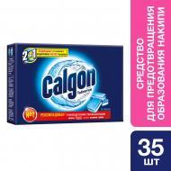 Засіб для машинного прання Calgon таблетки 2 в 1 35 шт.