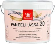 Лак Paneeli-Assa 20 TIKKURILA напівмат безбарвний 9 л