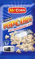 Попкорн Mc'Corn з сіллю 90 г