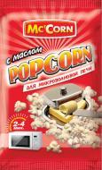 Попкорн Mc'Corn з маслом 90 г