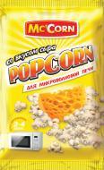 Попкорн Mc'Corn з сиром 90 г