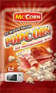 Попкорн Mc'Corn з беконом 90 г