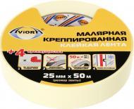 Стрічка малярна AVIORA  50 м 304-007