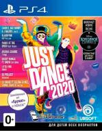 Диск Sony JUST DANCE 2020 PS4 8113551