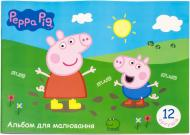 Альбом для малювання  Peppa Pig 12 аркушів Перо