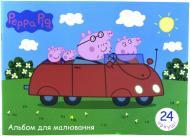 Альбом для малювання  Peppa Pig 24 аркуші Перо