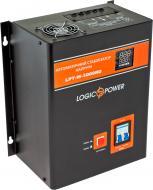 УЦІНКА! Стабілізатор напруги LogicPower LPT-W-5000RD BLACK (3500W) (УЦ №43)