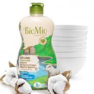 Засіб для ручного миття посуду BioMio BIO-CARE 0,45л