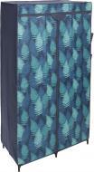 Гардероб текстильний Leaf 1560х870х460 мм синій