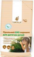 Пральний порошок для машинного та ручного прання TORTILLA Еко для дитячих речей 1,5 кг