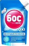 Отбеливатель БОС плюс OXI 500 мл