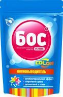 Плямовивідник БОС плюс Color 500 г