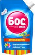 Пятновыводитель БОС плюс Color 500 мл