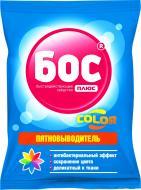 Плямовивідник БОС плюс Color 1000 г