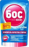Підсилювач для машинного прання БОС плюс ENZYME 0,2 кг