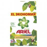 Пральний порошок для машинного прання Ariel Масло Ши 4,5 кг