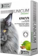 Краплі UNiCUM Organic на натуральній основі для відлякування бліх і кліщів для кішок (3 капсули)