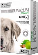 Краплі UNiCUM Organic на натуральній основі для відлякування бліх і кліщів для собак (4 капсули)