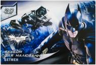 Альбом для малювання  20 аркушів 100г/м2 на скобі Batman Cool For School