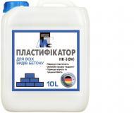 Пластифікатор MTC для всіх видів бетону 10 л