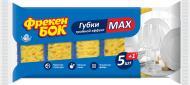 Губка для миття посуду Фрекен Бок  MAX 5 шт.