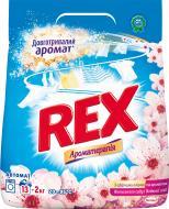 Пральний порошок для машинного прання REX ароматерапія 2 кг