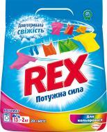 Стиральный порошок для машинной стирки REX 2 кг