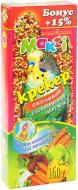 Крекер Максі для папуг «Овочевий» 160 г
