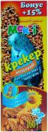 Крекер Максі Медовий для хвилястих папуг 2 шт. 160 г