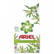 Пральний порошок для машинного прання Ariel Вербена 3 кг