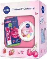 Набір подарунковий для жінок Nivea Чарівна малинка 2020