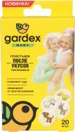 Набір лейкопластирів Gardex Baby після укусів комарів 20 шт.