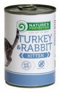 Консерва Nature's Protection Natures Protectionac Kitten Turkey&Rabbit 400 г